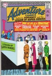 adventure-comics-346-cover