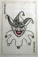 150px-Jerry-Robinson-Joker-Sketch-Card